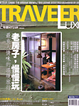 Travaler_Luxecover_v