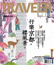 TravelerLuxe_cover-2015-3