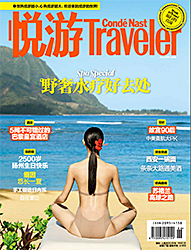 cnt_june2015_cover
