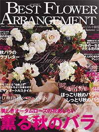 Best_Flower_Arrangement_Sept2016_Masae_Hara_cov