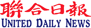 United_Daily_News_logo-