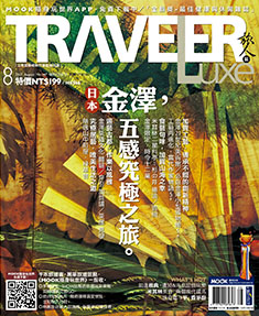 TravelerLuxNo147cover-final_v