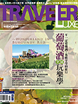 Traveler-Luxe_2013_Nov.cover_v