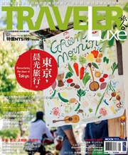 TravelerLuxe_cover-2015-1