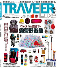TravelerLuxe_no119cover-2015-4