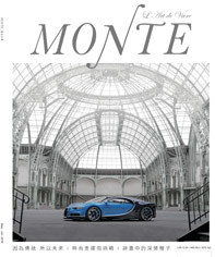 Monte_May_June_2016_cov
