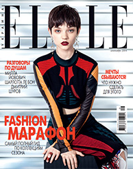 Elle_Ukraine_cover-v