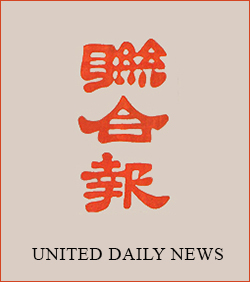 United Daily News, Taiwan, China, Le Castellet, Chef Bacquié, HSIEH Chung Tao, Best Restaurant in a Hotel