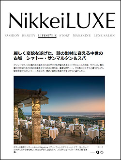 Villégiature Awards Nikkei Luxe Chateau St Martin & Spa