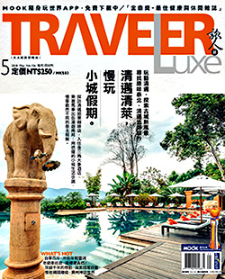 Traveler Luxe , May 2018, Chung Tao Hsieh, La Coquillade, Fontenille