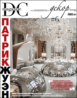 DC Magazine BECHA лето, 2018 about HOTEL PLAZA ATHENEE PARIS nominated at VILLEGIATURE AWARDS 2018