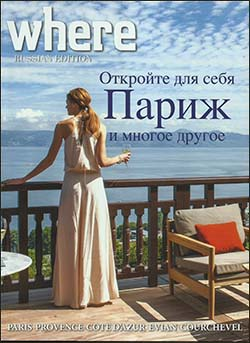 barrieres, domaine-de-fontenille, evian-resort, hameau-des-baux, la-reserve-ramatuelle, majestic-cannes, metropole-monaco, terre-blanche, where-russia-edition-19-pages-directed-by-sandra-iskander-about-hotel-spa-le-castellet